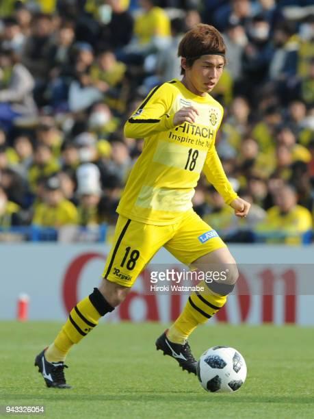 Yusuke Segawa of Kashiwa Reysol in action during the JLeague J1 match between Kashiwa Reysol and Sanfrecce Hiroshima at Sankyo Frontier Kashiwa...