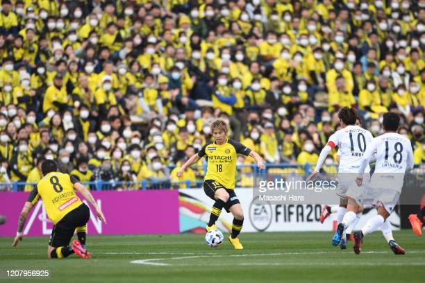 Yusuke Segawa of Kashiwa Reysol in actionFans wear masks to prevent the transmission of the COVID19 during the JLeague MEIJI YASUDA J1 match between...