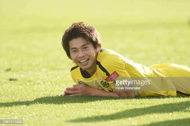 Yusuke Segawa of Kashiwa Reysol looks on during the JLeague J1 match between Kashiwa Reysol and Gamba Osaka at Sankyo Frontier Kashiwa Stadium on...