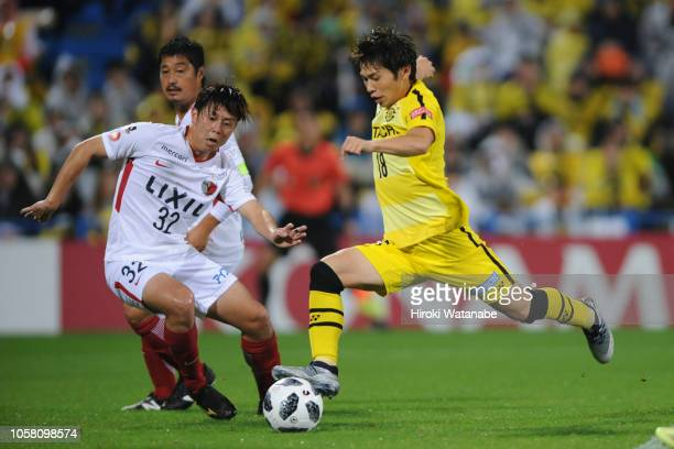 Yusuke Segawa of Kashiwa Reysol scores his team's first goal during the JLeague J1 match between Kashiwa Reysol and Kashima Antlers at Sankyo...
