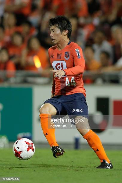 Yusuke Segawa of Omiya Ardija during the JLeague J1 match between Omiya Ardija and FC Tokyo at NACK 5 Stadium Omiya on August 9 2017 in Saitama Japan