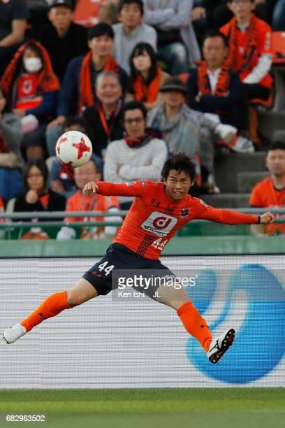 Yusuke Segawa of Omiya Ardija in action during the JLeague J1 match between Omiya Ardija and Vegalta Sendai at Nack 5 Stadium Omiya on May 14 2017 in...