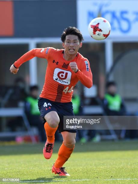 Yusuke Segawa of Omiya Ardija in action during the preseason friendly between Omiya Ardija and Thespa Kusatsu Gunma at Nack 5 Stadium Omiya on...
