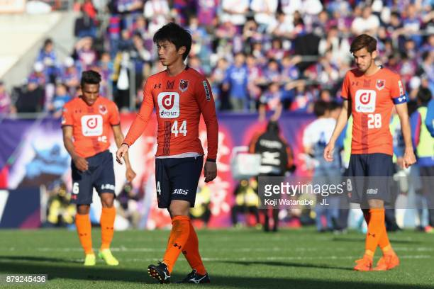Yusuke Segawa of Omiya Ardija shows dejection after the scoreless draw and his side's relegation to the J2 after the JLeague J1 match between Omiya...