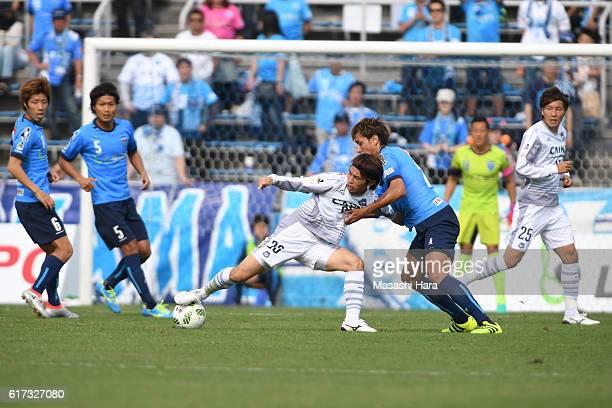 Yusuke Segawa of Thespa Kusatsu Gunma and Reo Osaki of Yokohama FC compete for the ball during the JLeague second divsion match between Yokohama FC...