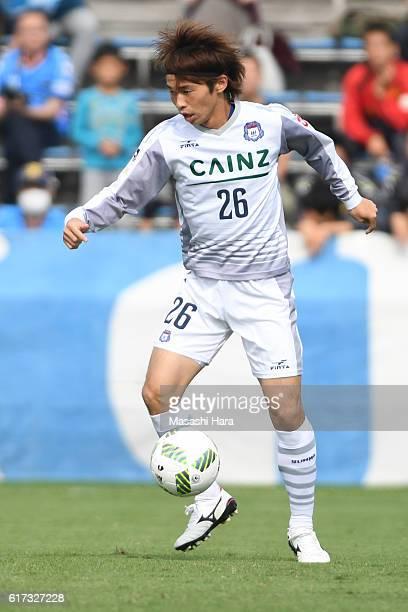 Yusuke Segawa of Thespa Kusatsu Gunma in action during the JLeague second divsion match between Yokohama FC and Thespa Kusatsu Gunma at Nippatsu...