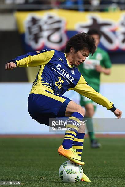 Yusuke Segawa of Thespa Kusatsu Gunma keeps the ball during the JLeague second division match between Thespa Kusatsu Gunma and FC Gifu at the Shoda...