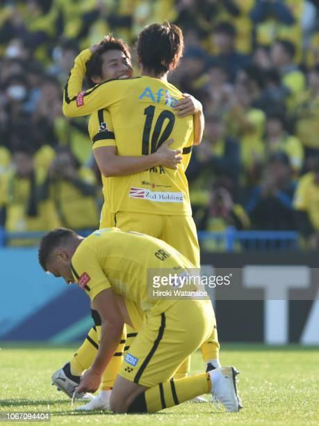 Yusuke Segawa#18 of Kashiwa Reysol celebrates scoring his team's fsecond goal during the JLeague J1 match between Kashiwa Reysol and Gamba Osaka at...