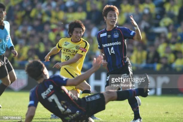 Yusuke Segawa#18 of Kashiwa Reysol scoring his team's second goal during the JLeague J1 match between Kashiwa Reysol and Gamba Osaka at Sankyo...