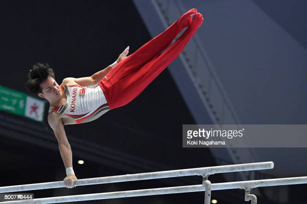 Yusuke Tanaka competes in the Parallel Bars during Japan National Gymnastics Apparatus Championships at the Takasaki Arena on June 25 2017 in...