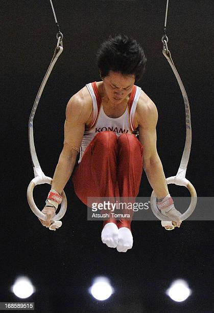 Yusuke Tanaka of Japan competes on the rings during day two of the 67th All Japan Artistic Gymnastics Individual All Around Championship at Yoyogi...