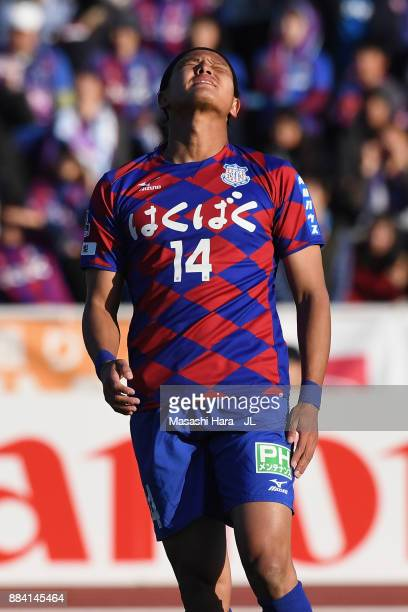 Yusuke Tanaka of Ventforet Kofu reacts after missing a chance during the J.League J1 match between Ventforet Kofu and Vegalta Sendai at Yamanashi...