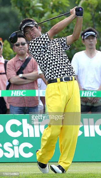 Yuta Ikeda hits a tee shot on the 16th hole during the final round of the Sun Chlorella Classic at Otaru Country Club on July 31 2011 in Otaru...