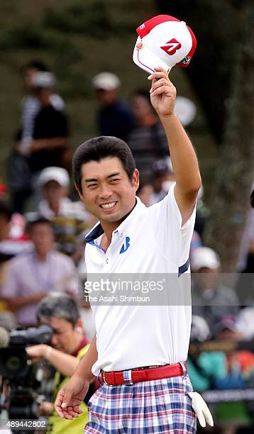 Yuta Ikeda of Japan celebrates winning the Rizap KBC Augusta at Keya Golf Club on August 30 2015 in Itoshima Fukuoka Japan