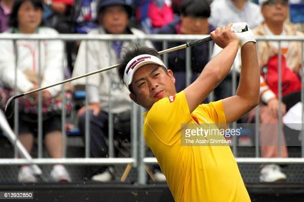 Yuta Ikeda of Japan hits a shot during the final round of the Homna Tourworld Cup At Trophia Golf at Ishioka Golf Club on October 9 2016 in Ishioka...