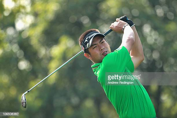 Yuta Ikeda of Japan hits his teeshot on the 12th hole during the first round of the WGCHSBC Champions at Sheshan International Golf Club on November...