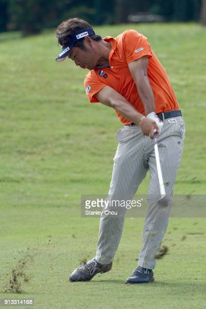 Yuta Ikeda of Japan plays on the 18th hole during day two of the 2018 Maybank Championship Malaysia at Saujana Golf and Country Club on February 2...