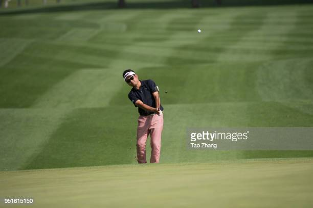 Yuta Ikeda of Japan plyas a shot on during the second round of the 2018 Volvo China open at Beijing Huairou Topwin Golf and Country Club on April 27...