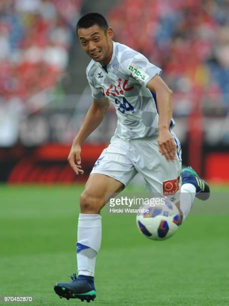 Yuta Imazu of Ventforet Kofu in action during the JLeague Levain Cup PlayOff second leg between Urawa Red Diamonds and Ventforet Kofu at Saitama...
