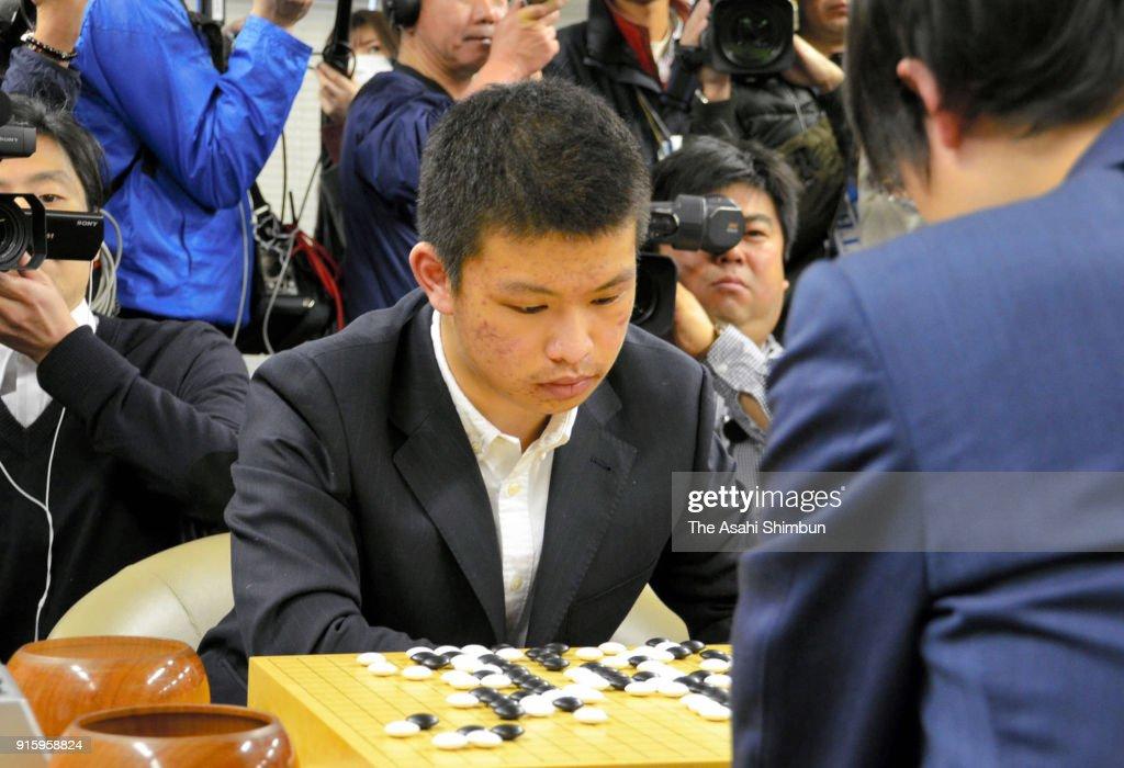 Yuta Iyama of Japan and Xie Erhao of China compete in the 22nd LG Cup Korea Daily Championship final game three at the Nihon Ki-In on February 8, 2018 in Tokyo, Japan.