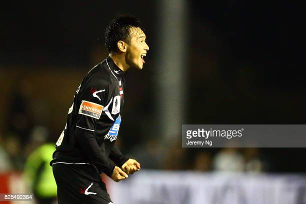 Yuta Konagaya of Blacktown City FC celebrates during the FFA Cup round of 32 match between Blacktown City and the Central Coast Mariners at Lilys...