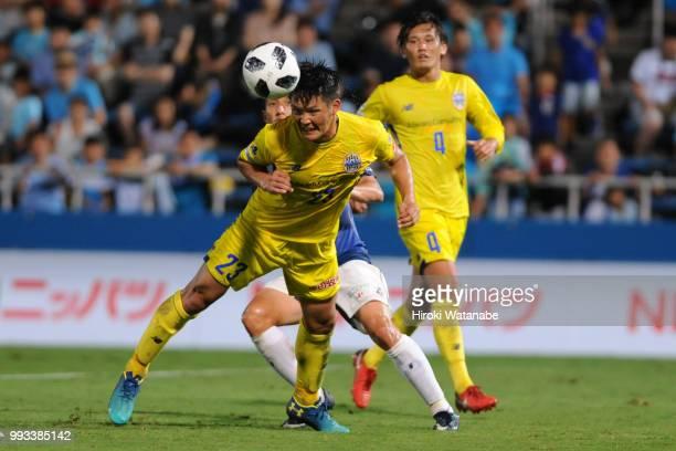 Yuta Kumamoto of Montedio Yamagata in action during the JLeague J2 match between Yokohama FC and Montedio Yamagata at Nippatsu Mitsuzawa Stadium on...