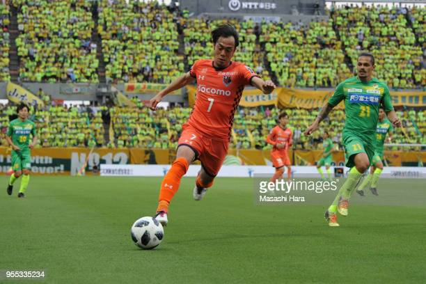 Yuta Mikado of Omiya Ardija in action during the JLeague J2 match between Omiya Ardija and JEF United Chiba at Nack 5 Stadium Omiya on May 6 2018 in...