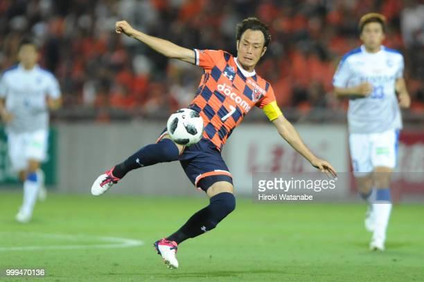Yuta Mikado of Omiya Ardija in action during the JLeague J2 match between Omiya Ardija and Oita Trinita at Nack 5 Stadium Omiya on July 15 2018 in...