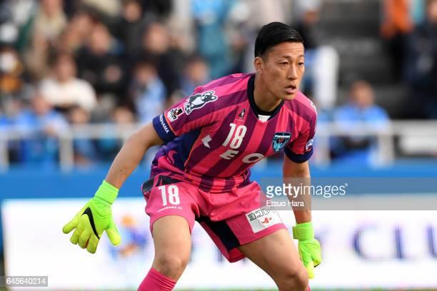 Yuta Minami of Yokohama FC in action during the JLeague J2 match between Yokohama FC and Matsumoto Yamaga at Nippatsu Mitsuzawa Stadium on February...