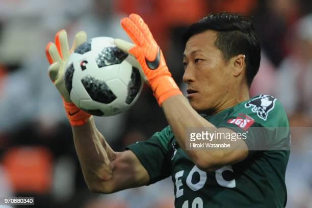 Yuta Minami of Yokohama FC in action during the JLeague J2 match between Omiya Ardija and Yokohama FC at NACK 5 Stadium Omiya on June 10 2018 in...