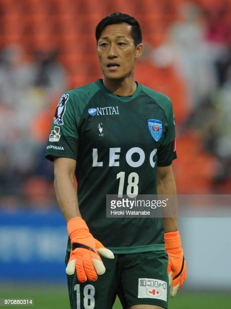 Yuta Minami of Yokohama FC looks on during the JLeague J2 match between Omiya Ardija and Yokohama FC at NACK 5 Stadium Omiya on June 10 2018 in...