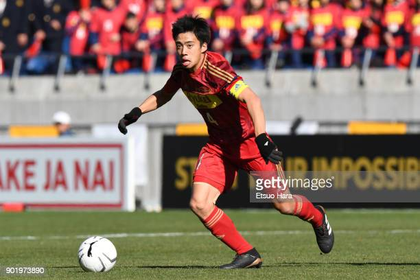 Yuta Miyamoto of Ryutsu Keizai University Kashiwa in action during the 96th All Japan High School Soccer Tournament semi final match between Ryutsu...