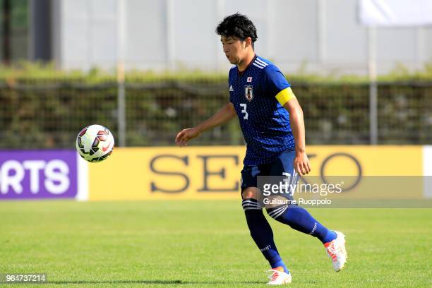 Yuta Nakayama of Japan during U20 match between Portugal and Japan of the International Football Festival tournament of Toulon on May 31 2018 in...