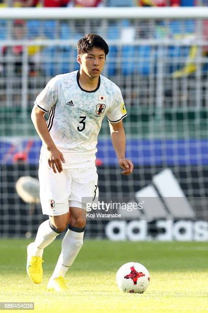 Yuta Nakayama of Japan in action during the FIFA U20 World Cup SKorea Republic 2017 group D match between South Africa and Japan at Suwon World Cup...
