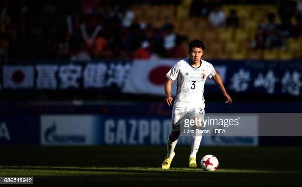 Yuta Nakayama of Japan runs with the ball during the FIFA U20 World Cup Korea Republic 2017 group D match between South Africa and Japan at Suwon...