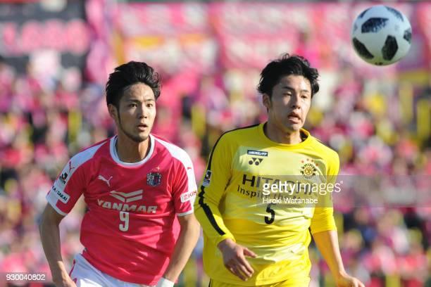 Yuta Nakayama of Kashiwa Reysol and Kenyu Sugimoto of Cerezo Osaka compete for the ball during the JLeague J1 match between Kashiwa Reysol and Cerezo...