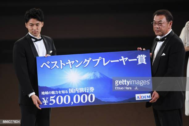 Yuta Nakayama of Kashiwa Reysol receives the Best Young Player Award during the 2017 JLeague Awards at Yokohama Arena on December 5 2017 in Yokohama...