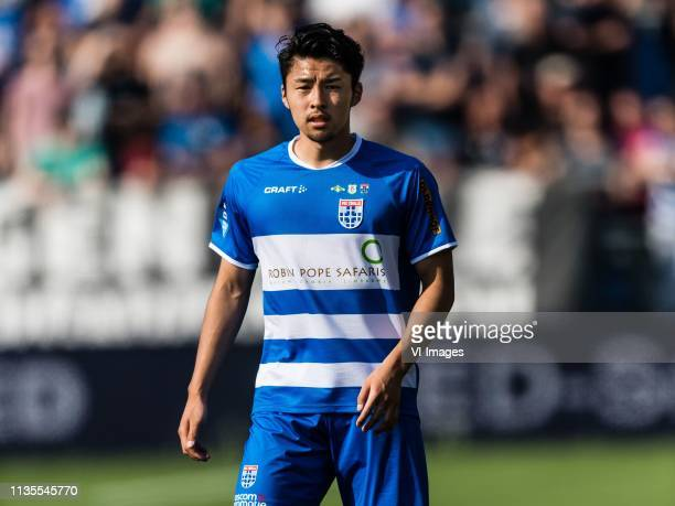 Yuta Nakayama of PEC Zwolle during the Dutch Eredivisie match between PEC Zwolle and Fortuna Sittard at the MAC3Park stadium on April 07 2019 in...