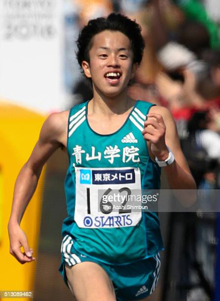 Yuta Shimoda of Japan finish as second among Japanese in the Men's Marathon during the Tokyo Marathon 2016 the Tokyo Big Sight aton February 28 2016...