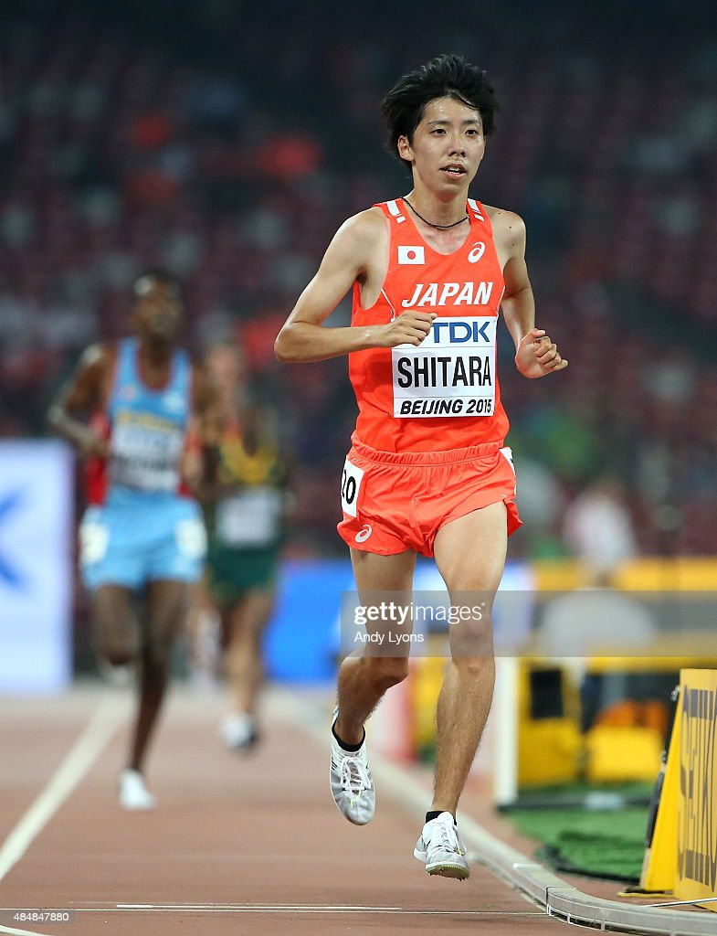 15th IAAF World Athletics Championships Beijing 2015 - Day One : News Photo