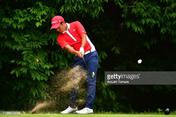 Yuta Sugiura of Japan hits his tee shot on the 5th hole on the first round of the Toyota Junior Golf World Cup at Chukyo Golf Club Ishino Course on...