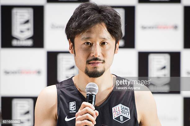 Yuta Tabuse of the BBlack speaks during a press conference the day before the 2017 Bleague AllStar game at Yoyogi National Gymnasium on January 14...