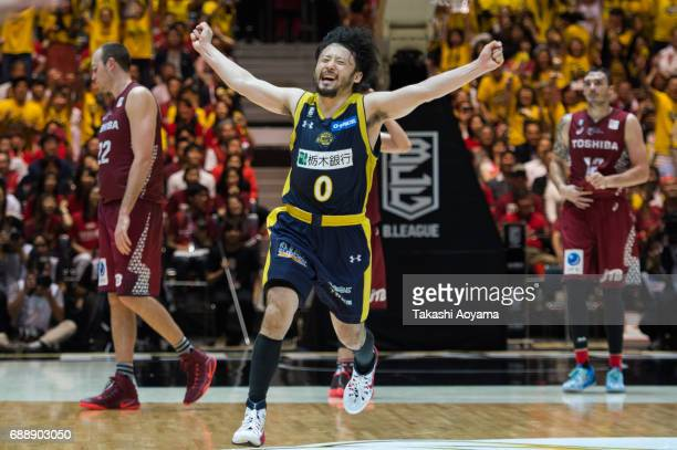 Yuta Tabuse of the Tochigi Brex celebrates after defeating the Kawasaki Brave Thunders to win the BLeague Final match at Yoyogi National Gymnasium on...
