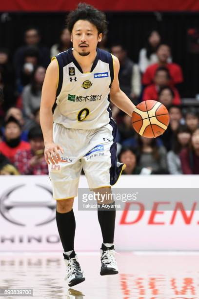 Yuta Tabuse of the Tochigi Brex handles the ball during the BLeague B1 game between Alvark Tokyo and Tochigi Brex at Arena Tachikawa Tachihi on...