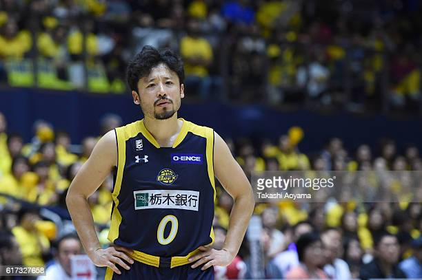 Yuta Tabuse of the Tochigi Brex looks on during the B League match between Tochigi Brex and Alvark Tokyo at the Utsunomiya Gymnasium on October 23...