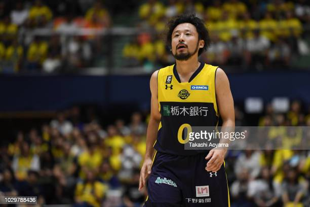 Yuta Tabuse of the Tochigi Brex looks on during the BLeague Early Cup Kanto final between Tochigi and Alvark Tokyo at Brex Arena on September 9 2018...