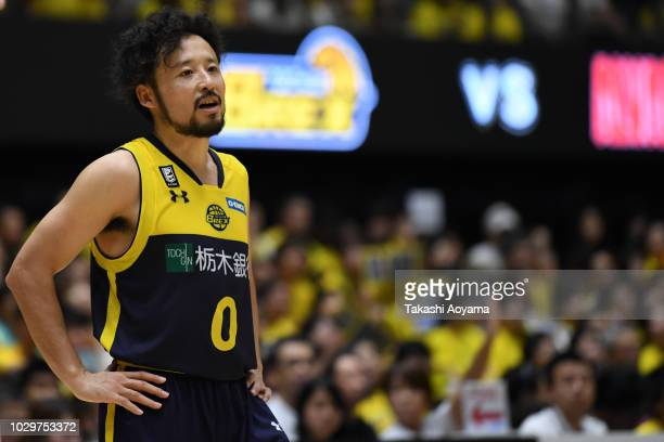 Yuta Tabuse of the Tochigi Brex reacts during the BLeague Early Cup Kanto final between Tochigi and Alvark Tokyo at Brex Arena on September 9 2018 in...
