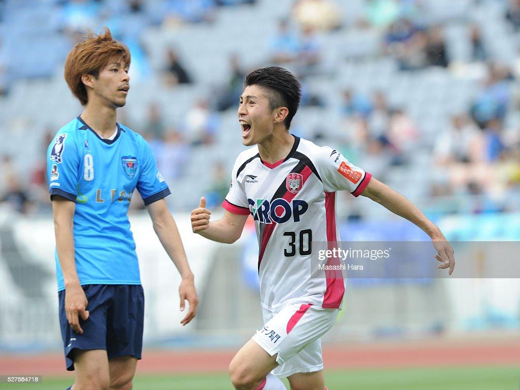 Yokohama FC v Fagiano Okayama - J.League 2