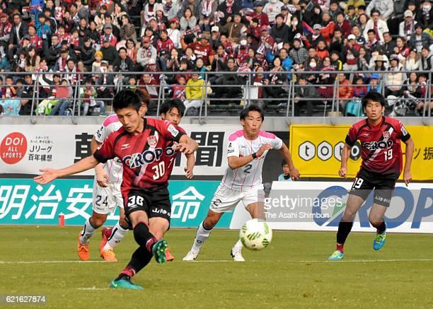 Yuta Toyokawa of Fagiano Okayama converts the penalty to score his team's first goal during the JLeague second division match between Fagino Okayama...