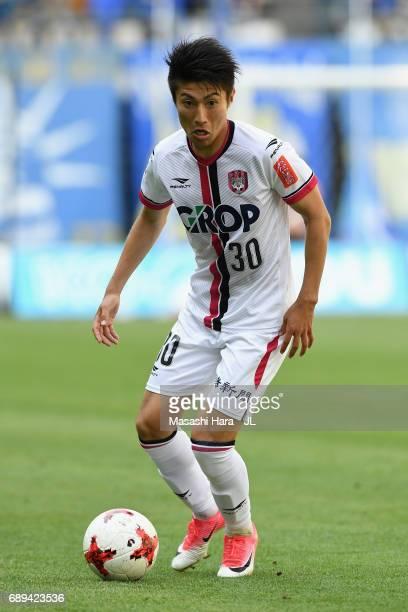 Yuta Toyokawa of Fagiano Okayama in action during the JLeague J2 match between Oita Trinita and Fagiano Okayama at Oita Bank Dome on May 28 2017 in...